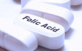 Аллергия на фолиевую кислоту при беременности