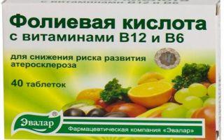 Лечение перорального дерматита на лице