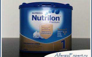 Аллергия на нестожен 1 чем заменить