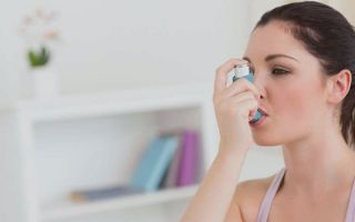 Спрей для астматиков
