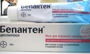 Как быстро вылечить аллергию на лице