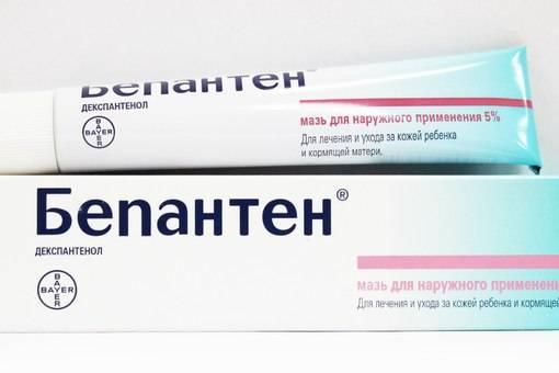 Мазь от аллергического дерматита для детей