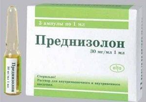 гормональные уколы от аллергии