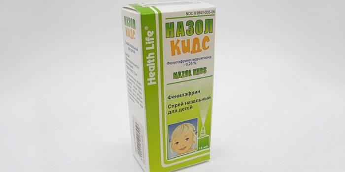 Капли от аллергии в нос для детей - Назол Кидс