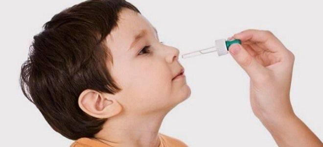 капли в нос от аллергии детям