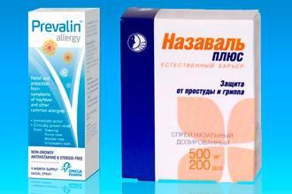 Барьерные препараты