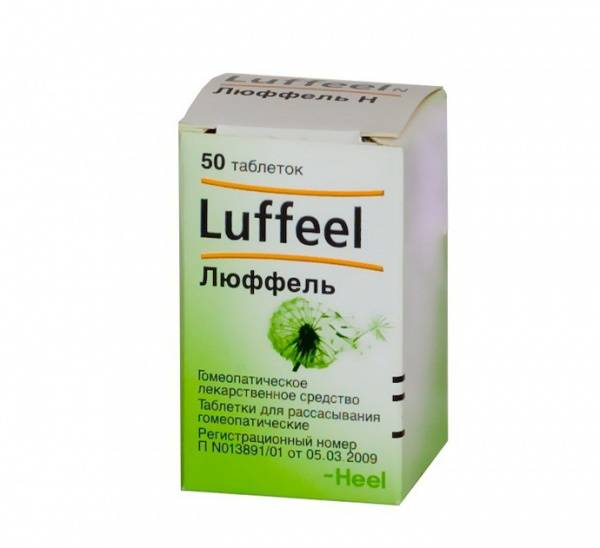 Подбор лекарств от аллергии