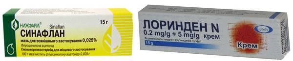 наружные средства от аллергии