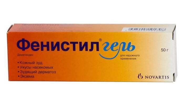Упаковка препарата Фенистил-гель в упаковке