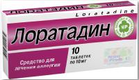 Лоратадин: показания для применения