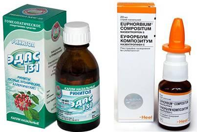 щадящие средства от аллергии