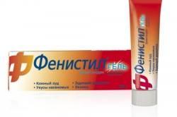 Фенистил-гель - при аллергии при беременности