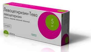 Левоцетеризин