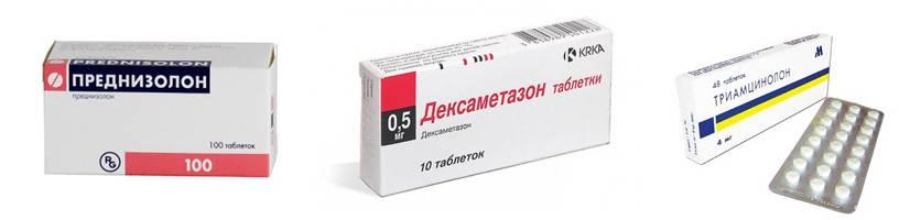 кортикостероиды