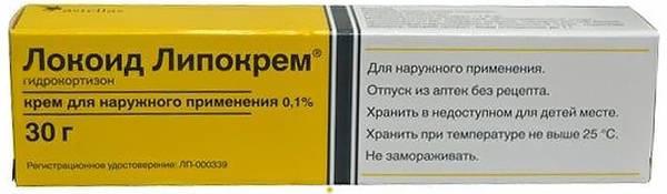 крем Локоид
