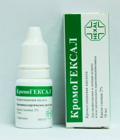 капли глазные Кромогексал