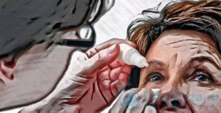 Способ выбора эффективных глазных капель