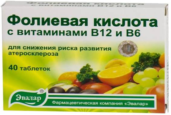 фолиевая кислота с витаминами