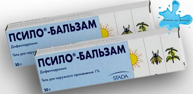antigistaminnye-preparaty-dlya-detej-1