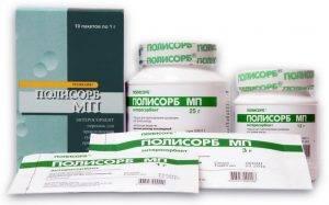 Полисорб - один из лушчих сорбентов для детей при аллергии