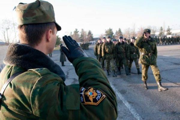 воинское приветствие