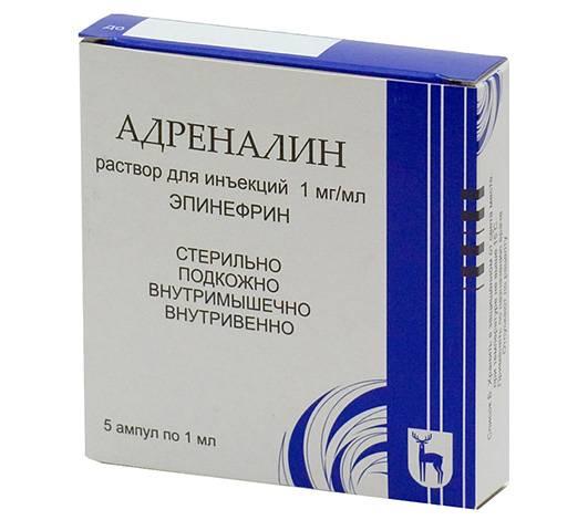 Адреналин в ампулах (эпинефрин) позволяет быстро купировать опасные симптомы тяжелой аллергической реакции.