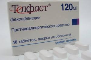 Средство от аллергии широкого действия