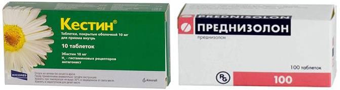 гормональные таблетки от аллергии
