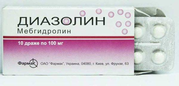 Лучшее средство от аллергии для детей 3 лет