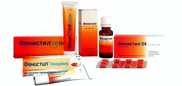 Фенистил – лекарственный препарат противоаллергического действия, рекомендуемый специалистами при различных кожных реакциях организма