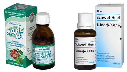 капли гомеопатия