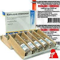 Глюконат кальция (таблетки, уколы): инструкция