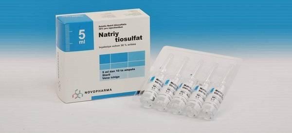 Тиосульфат натрия очищение организма отзывы врачей