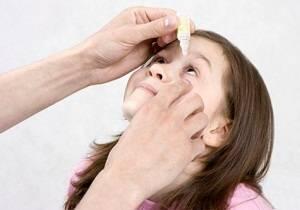 капли для глаз от аллергии