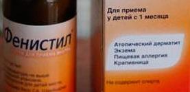 средства от аллергии для новорожденных