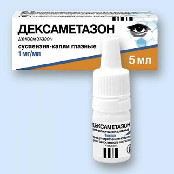 В глаза от аллергии детям