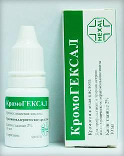 Спрей от аллергии в нос без привыкания