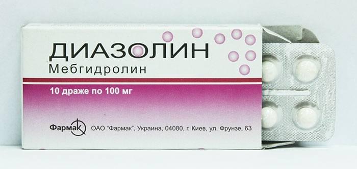 Диазолин - лекарство от аллергии для кормящих мам
