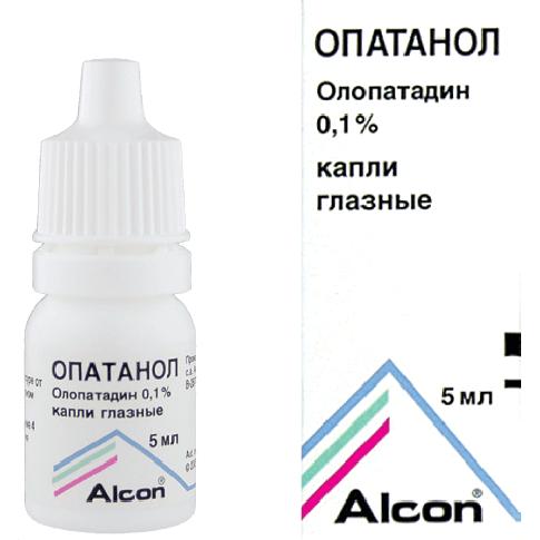 Эффективные таблетки от аллергии на коже зуда