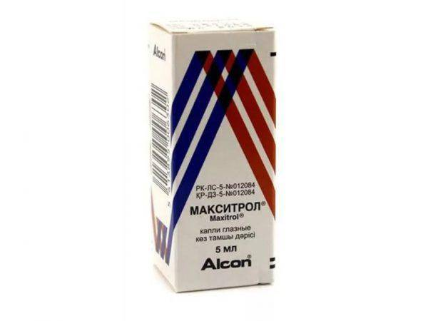 Антигистаминные капли для глаз Макситрол