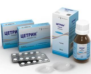 Препарат Цетрин