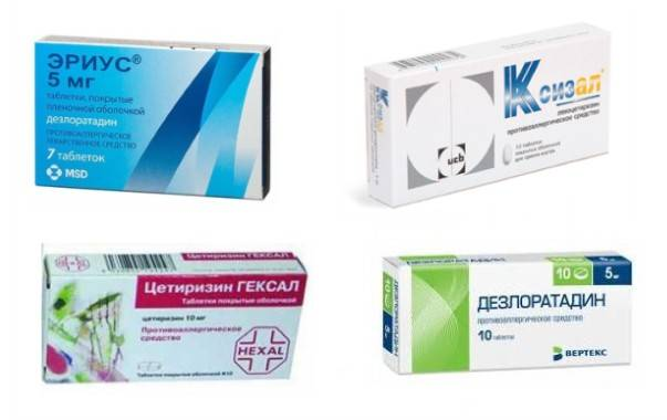 лекарства 4 поколения список