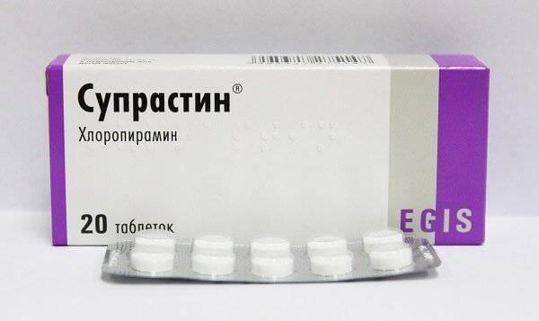 Медикаментозное лечение пятен на коже