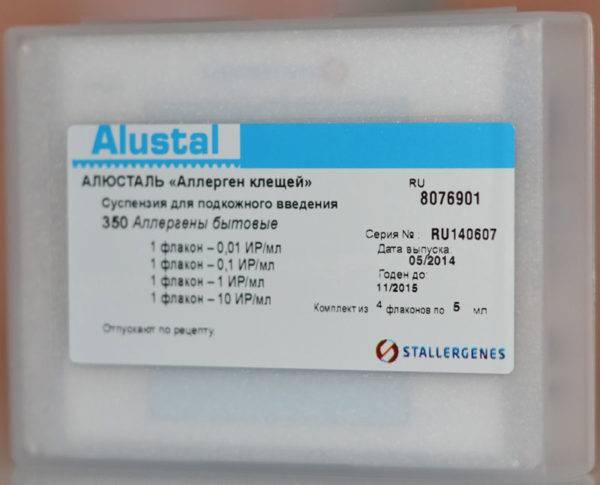 Эффективные лечения аллергии