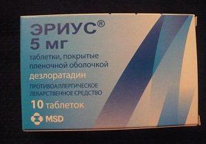 эриус инструкция по применению таблетки взрослым