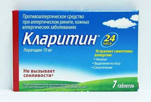 Лекарства от аллергии последнего поколения список цены