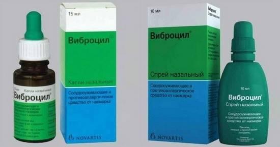 Эффективные противоаллергические капли в нос для детей старше года