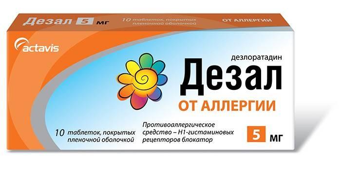 Таблетки Дезал в упаковке