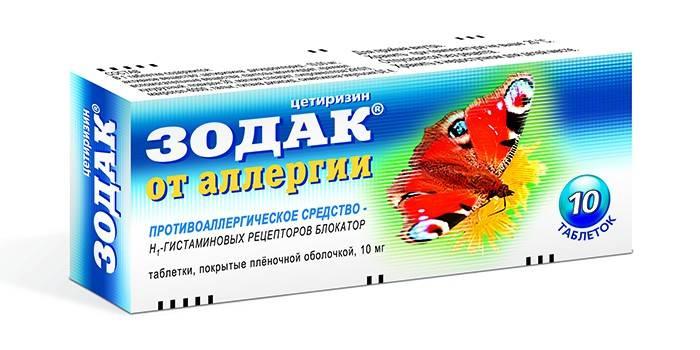 Таблетки Зодак в упаковке