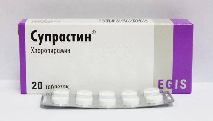 Можно ли беременным противоаллергические препараты